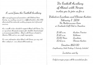 Auxiliary Invite inside 2014